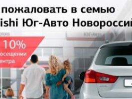 Продажа машин в кредит в краснодаре